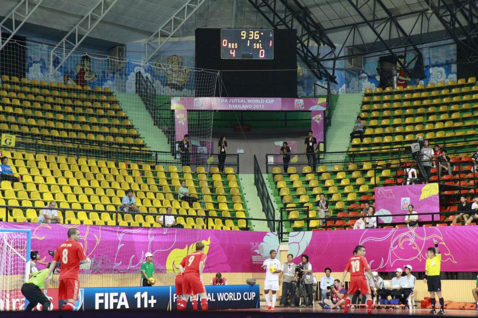 futsal sportanzeigetafel fifa weltmeisterschaft 2012 3
