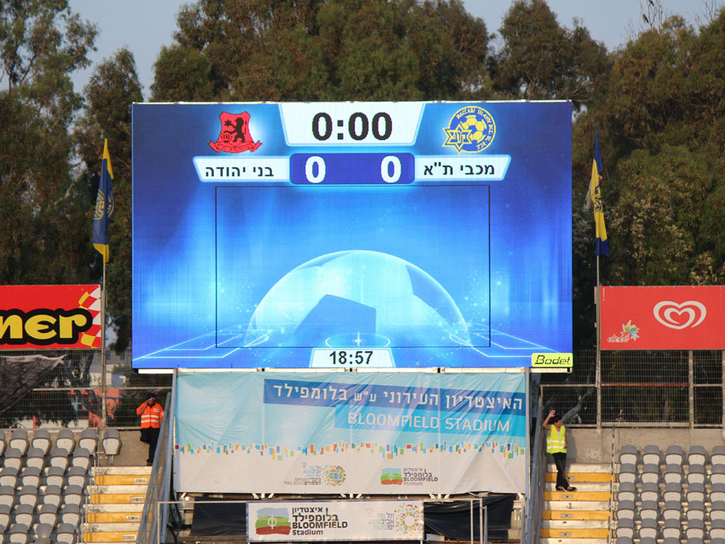 softwarepaket stadion bloomfield israel 2