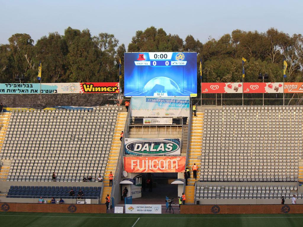 softwarepaket stadion bloomfield israel 3