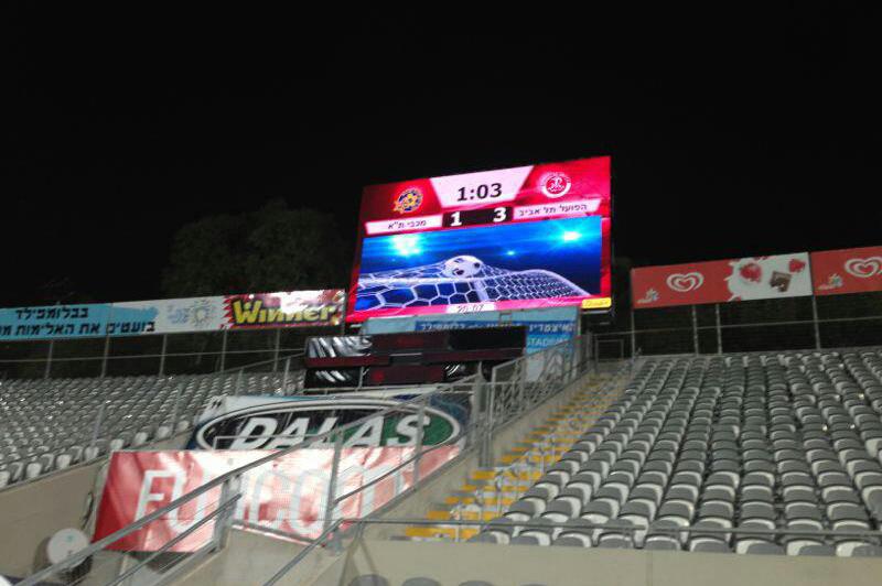 Bodet – Pantallas de vídeo del Estadio Bloomfield, Israel-1