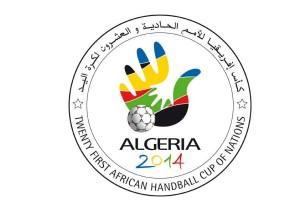 Bodet sport - Coupe d afrique handball ...