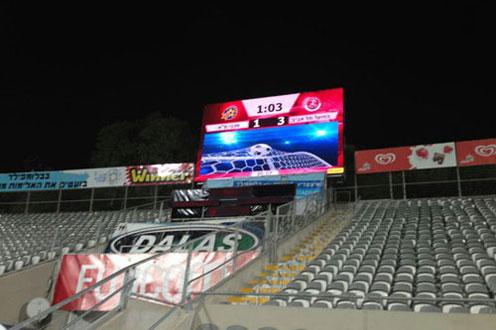 Stade Bloomfield - Israël